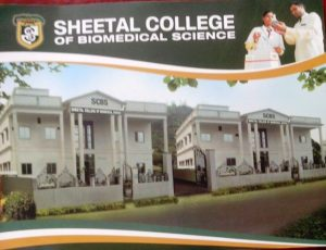 Sheetal-group-of-institutes-rishikesh.jpg