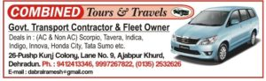 combined-tour-and-travels-dehradun-ramesh-dabral.jpg